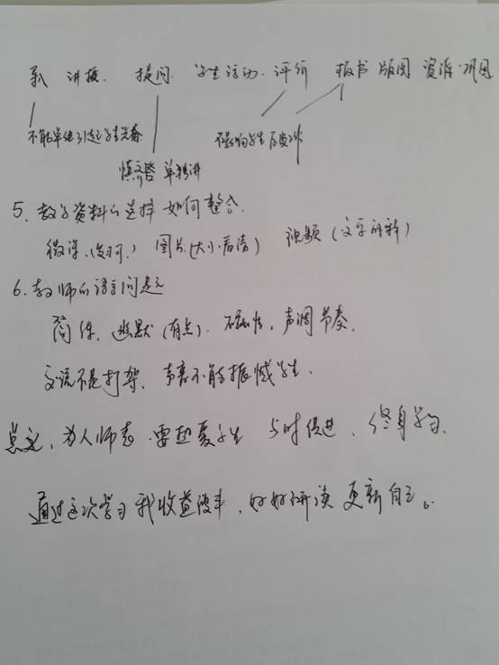 58cb442de2c5f.jpg