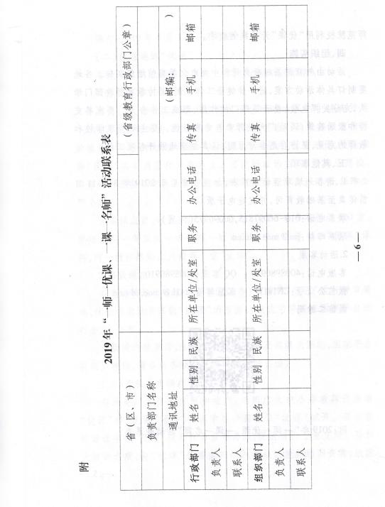 5c99a780e4cf2.png