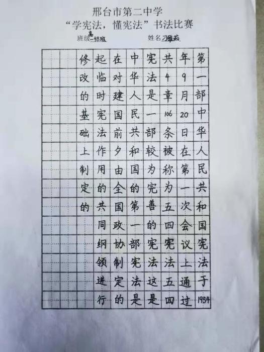 5de884b4c0bd7.jpg