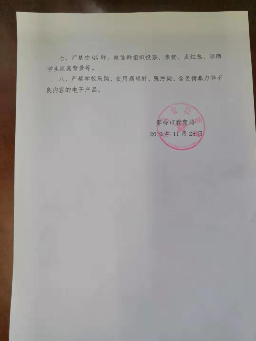 5dfc13aa7d69d.jpg